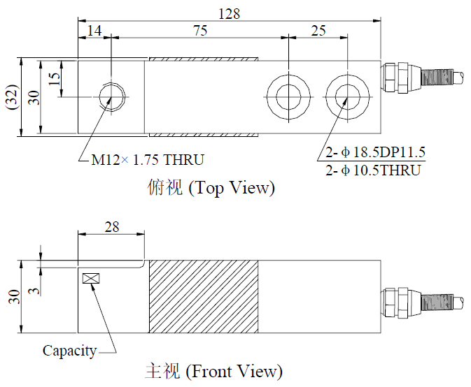 Aluminum shear beam load cell
