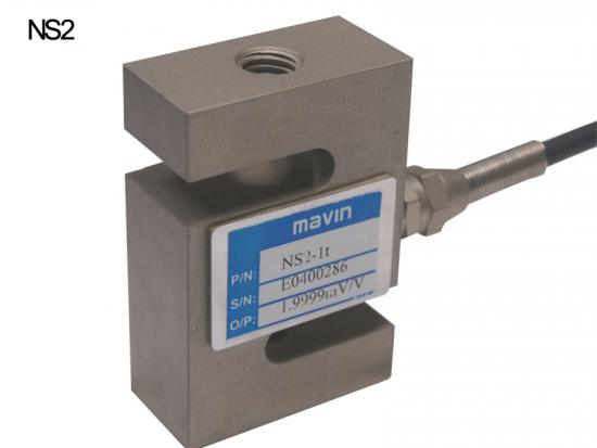 S type load cell NS2